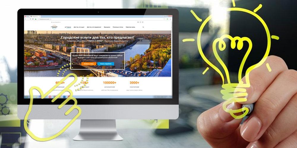 Сайт объявлений услуги