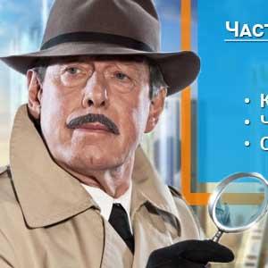Частный детектив. Обзор и особенности услуги