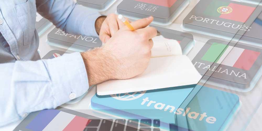 Услуги переводчика или агентства