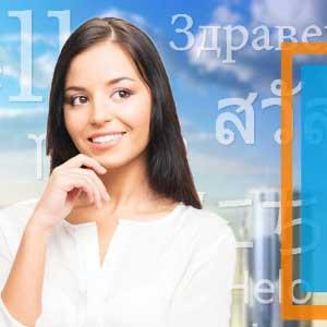 Услуги переводчика. Обзор, особенности и виды перевода