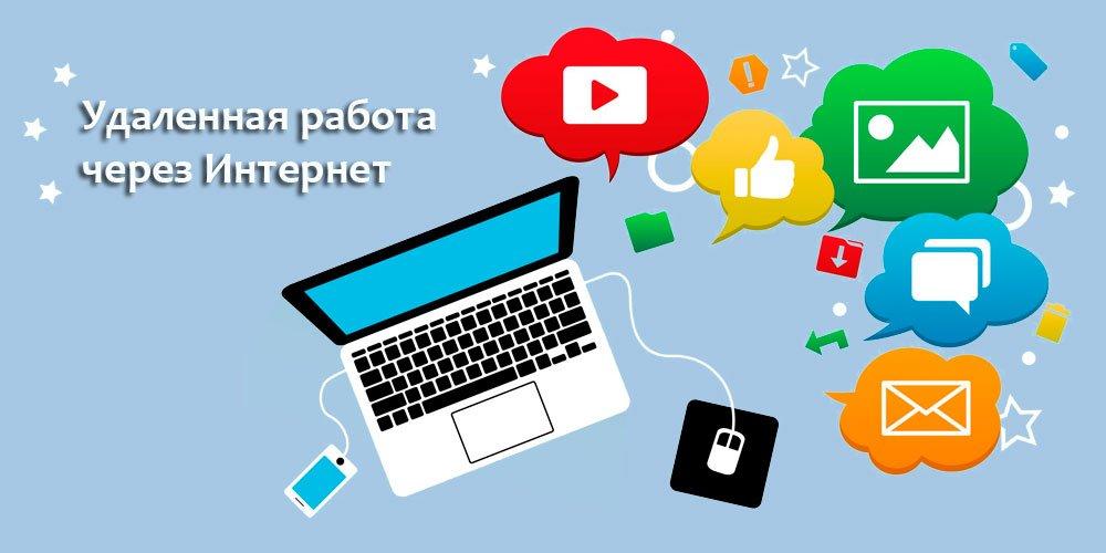 Франшиза бизнеса в интернете